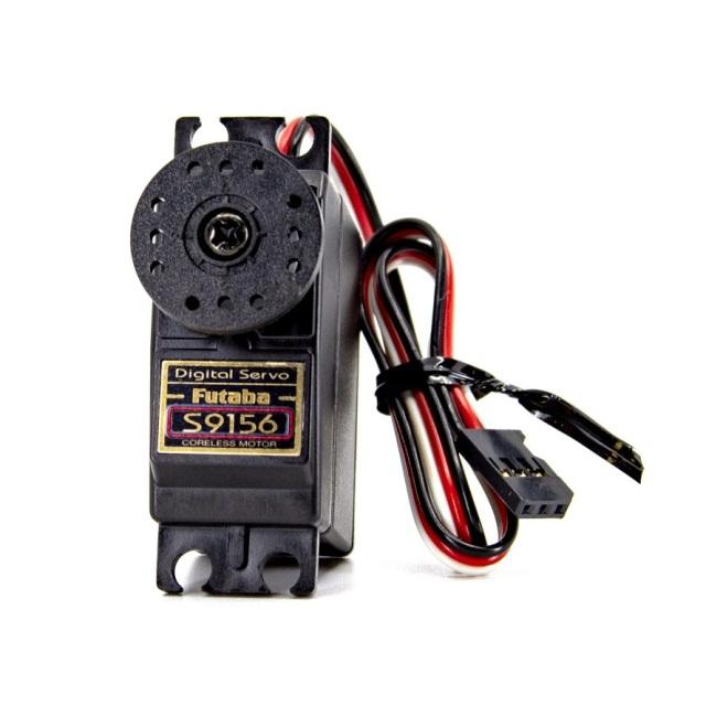 S9156 Digital Coreless